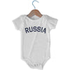 Russia City Infant Onesie in White by Mile End Sportswear