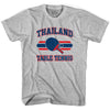 Thailand Table Tennis Youth  Cotton T-shirt by Ultras
