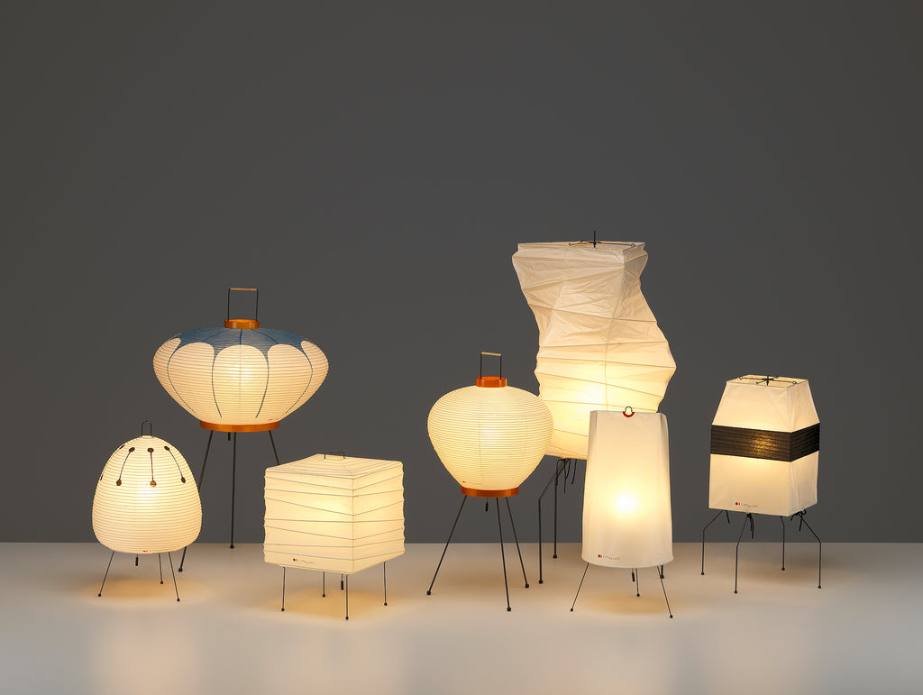 Akari Table Lights By Vitra Really Well Made