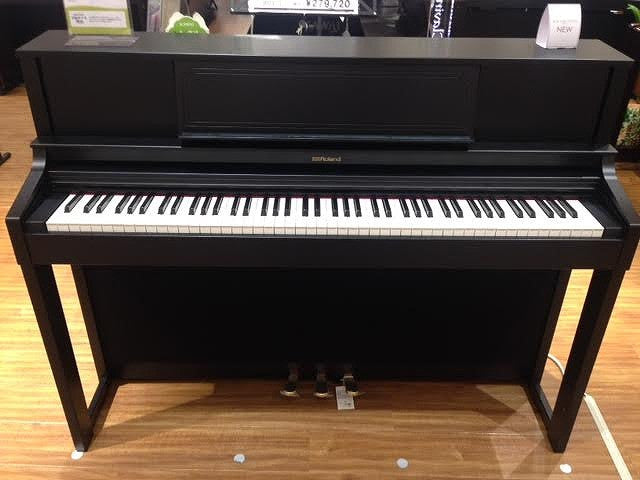 roland lx 7 digital piano flight music centre. Black Bedroom Furniture Sets. Home Design Ideas