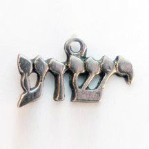 Hebrew Yeshua Necklace
