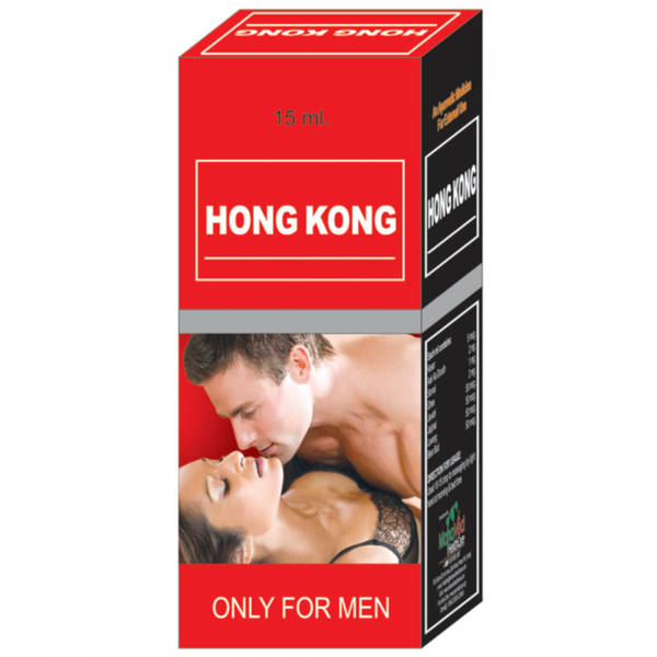 ItspleaZure Performance Hong Kong Tila 15 ML