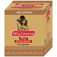 Musli XS 60 Capsules for  at itspleaZure