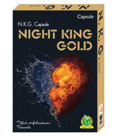 ItspleaZure Performance Night King Gold Capsules 5 X 10 Capsules