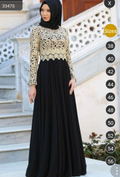 Gold lace design with chiffon