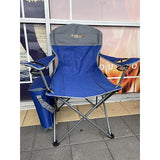 OZTRAIL SIDE CHILLER CHAIR BLUE