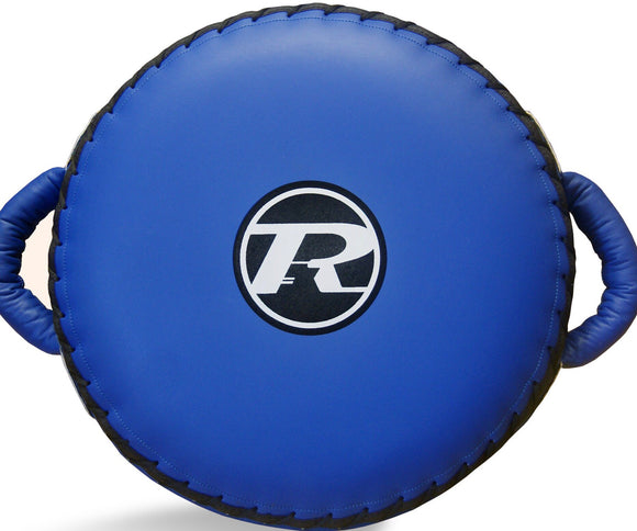 RINGSIDE CIRCULAR PUNCH CUSHION IN 14'' or 16'' BLUE