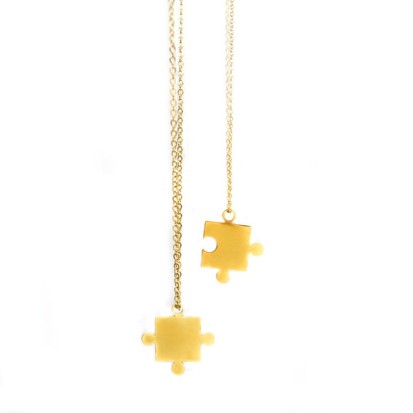 Puzzle Chain Set (Gold)