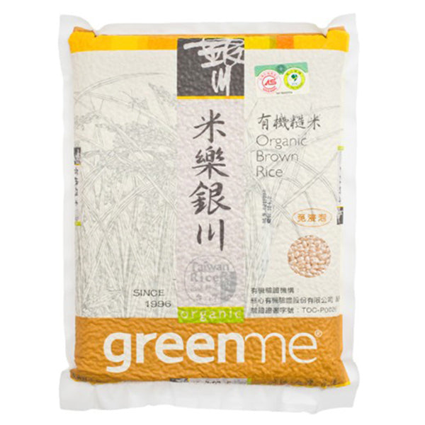 Organic Brown Rice (1.5 kg)