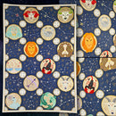 Bulk Pack BOM Zodiac Quilt - All 24 Blocks