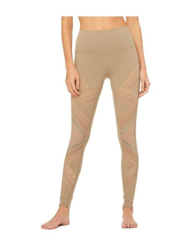 Alo Yoga Ultimate High-Waist Legging NWT Sz: S