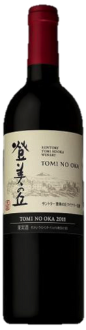 Suntory Tomi no Oka Red 2011