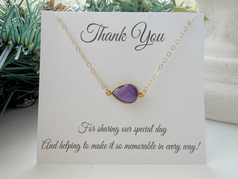 Bridesmaid Necklace, Purple Amethyst Necklace, Dainty Gold Necklace