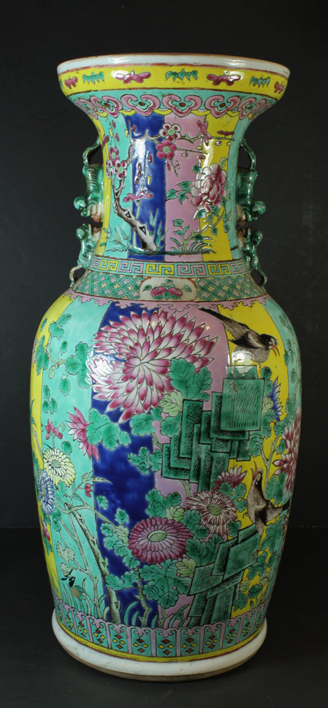 "Qing Period Chinese Vase (19th Century) 18"" x 7"""