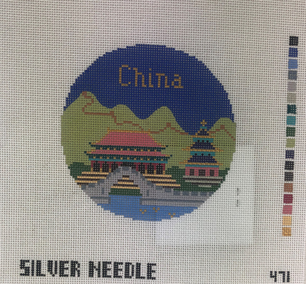 Silver Needle 471 China