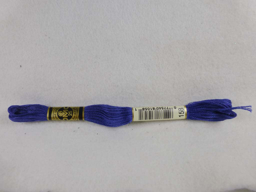 DMC Floss 158 Medium Very Dark Cornflower Blue by DMC From Beehive Needle Arts