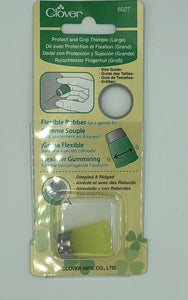 Clover - Protect and Grip Thimble - 3 Sizes