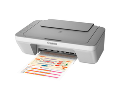 Canon PIXMA MG2420 Color Photo Inkjet All-In-One Printer with Scanner and Copier - MyChoiceSoftware.com