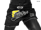 Fairtex Muay Thai Shorts BS1708 Slim Cut Black