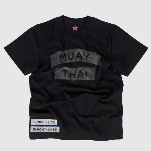 Fairtex Designer Muay Thai Black Short Sleeve T-Shirt Canada