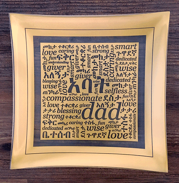 Gold glass plate fathers day