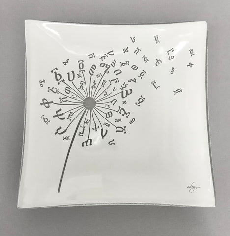 Dinner Plate, dandelion design, gold