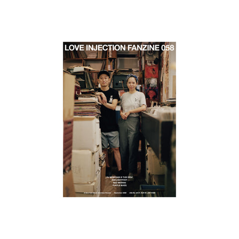 Love Injection Fanzine 58 (Physical or Digital)