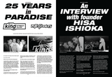 Love Injection Fanzine 50 [Aurora Halal Cover] (Various Formats)
