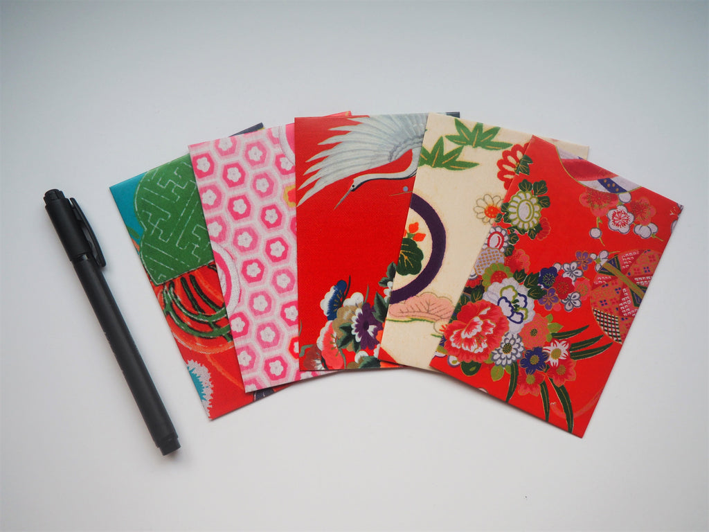 Red Chinese spheres and flowers money envelopes, voucher holders and gift card holders--set of 5 in wide design