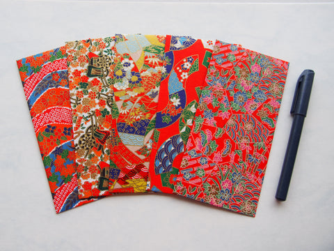 Jumbo red premium origami money envelopes for Chinese New Year--set of 5