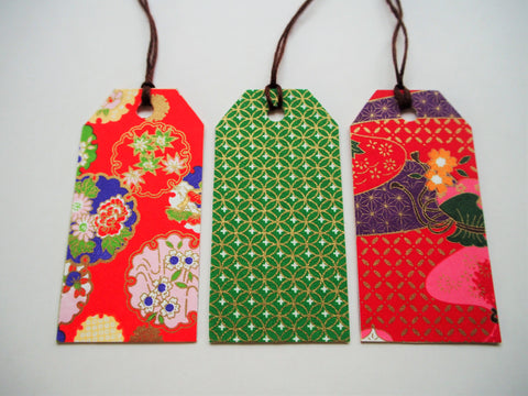 Origami paper textured gift tags--set of 3