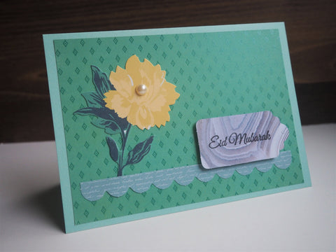 Green Eid Mubarak handmade card with floral detail