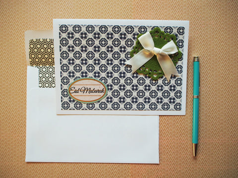 Eid Mubarak dark blue tiles greeting card, Hari Raya, lined envelope