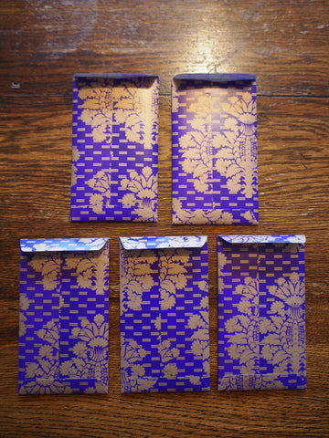Lebaran 2015 Textiles Collection: Royal purple and gold songket