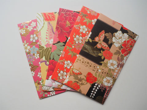 Cheerful flora and fauna money envelopes on origami paper with gold embossing--set of 5 for Christmas and CNY