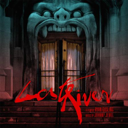 Johnny Jewel - Lost River Soundtrack (180-gram, 3xLP Purple Opaque) Vinil - Salvaje Music Store MEXICO