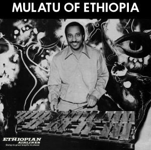 Mulatu Astatke - Mulatu of Ethiopia (3xLP, Ltd. Edition)