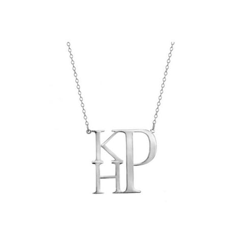 Stacking Block Monogram Necklace