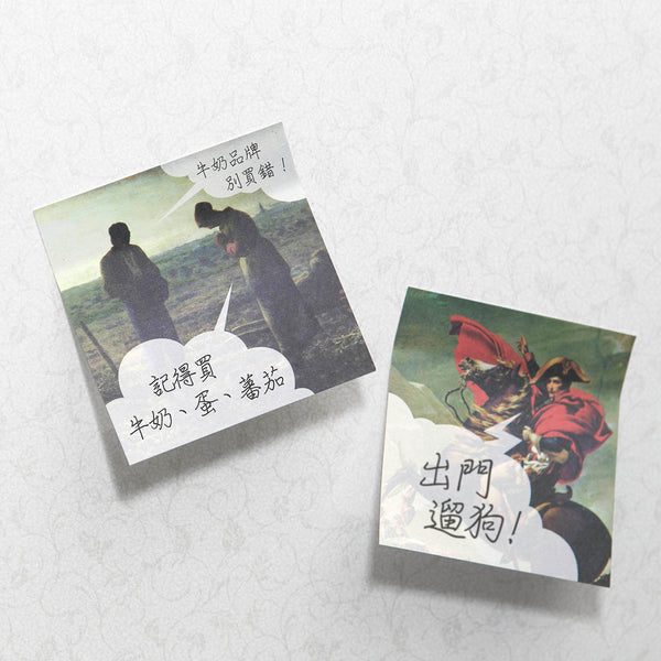 THREEM / Sticky notes 名畫話便利貼_The Angelus(晚禱)