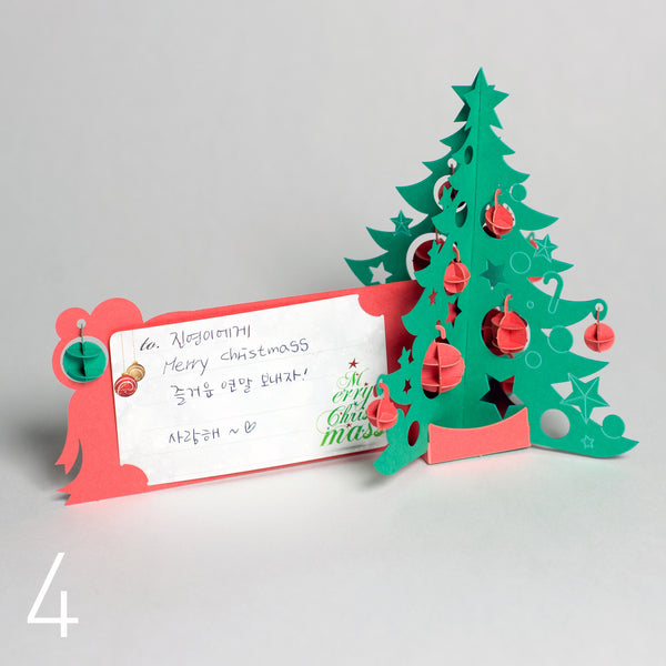 聖誕限定_Christmas tree card 聖誕立體卡片