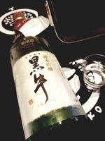 Load image into Gallery viewer, Kuroshi Junmai Ginjo Nakadori Nama Genshu 720ml