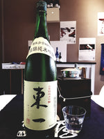 Load image into Gallery viewer, Azumaichi Junmai Ginjo (1800ml)