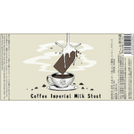Load image into Gallery viewer, AJB Coffee Imperial Milk Stout (330ml)