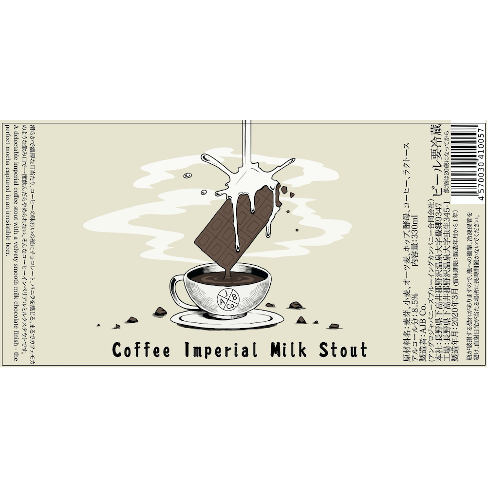 AJB Coffee Imperial Milk Stout (6 x 330ml)
