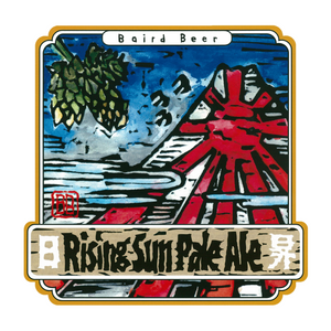 Baird Rising Sun Pale Ale (6 x 330ml)