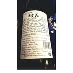 Load image into Gallery viewer, IBI Blue Namagenshu Junmai Ginjo (720ml)
