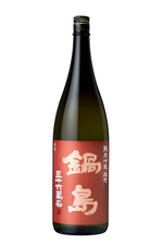 Load image into Gallery viewer, Nabeshima Junmai Ginjo Omachi (1800ml)