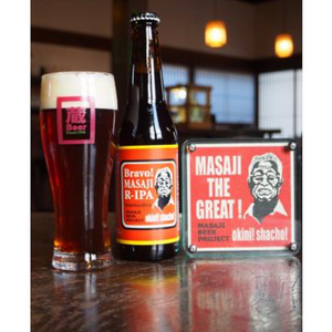 Masaji the Great Tribute R-IPA (330ml)