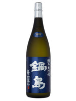 Load image into Gallery viewer, Nabeshima Junmai Daiginjo KitaShizuku (720ml)