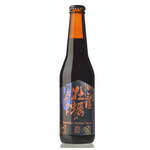 Load image into Gallery viewer, Iwate Kura Oyster Stout (24-Pack Case)